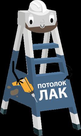 Натяжные потолки в Кемерово фото 4