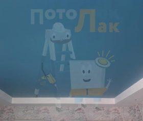 Натяжные потолки в Кемерово фото 37