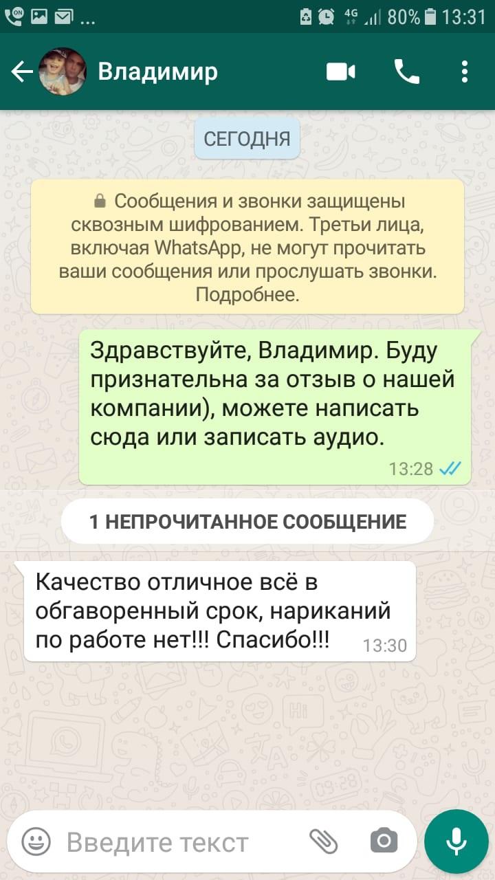 Натяжные потолки в квартиру-студию в Кемерово фото 40