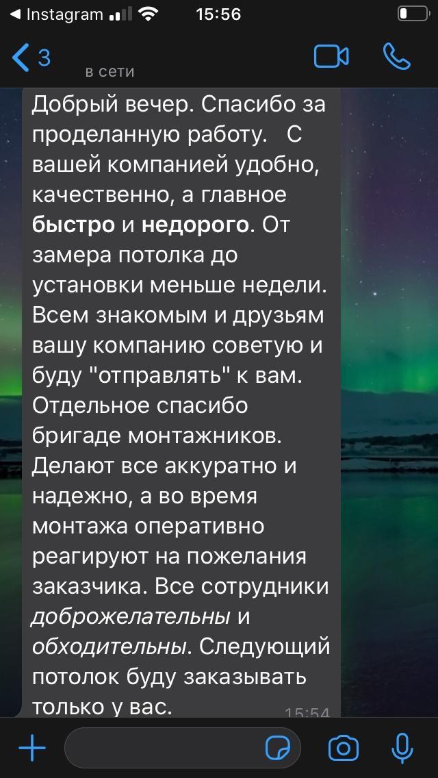 Натяжные потолки для прихожих в Кемерово фото 41