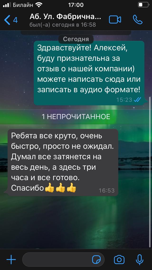 Натяжные потолки для прихожих в Кемерово фото 44