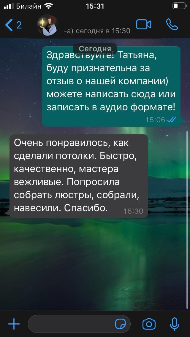 Натяжные потолки для прихожих в Кемерово фото 45