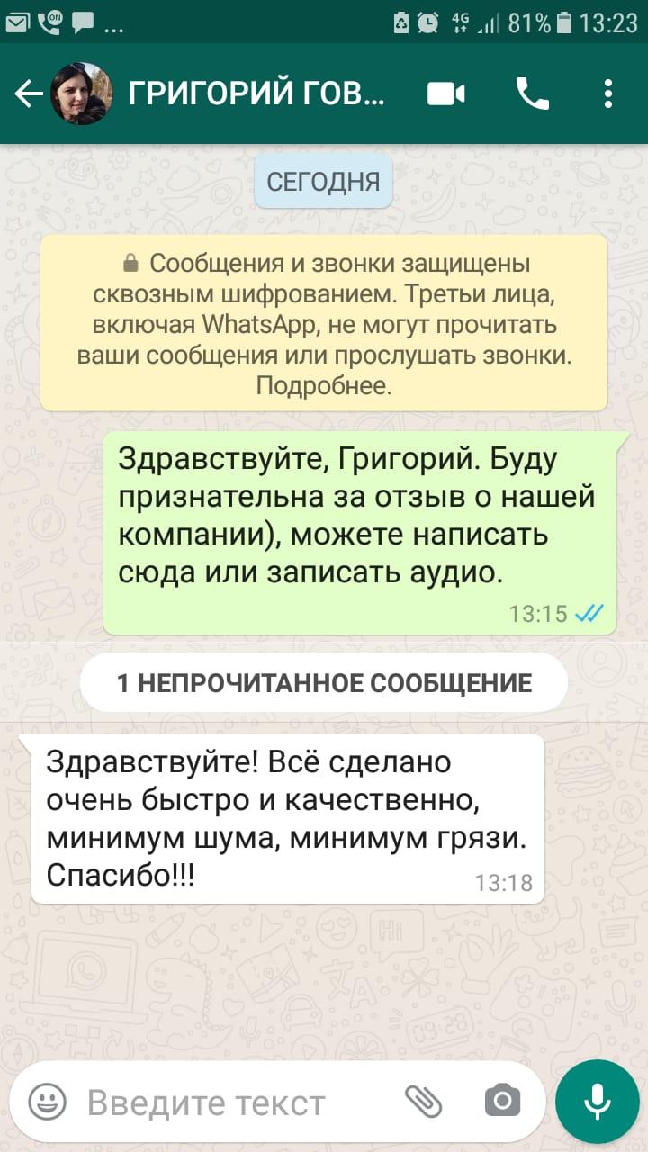 Натяжные потолки для прихожих в Кемерово фото 47