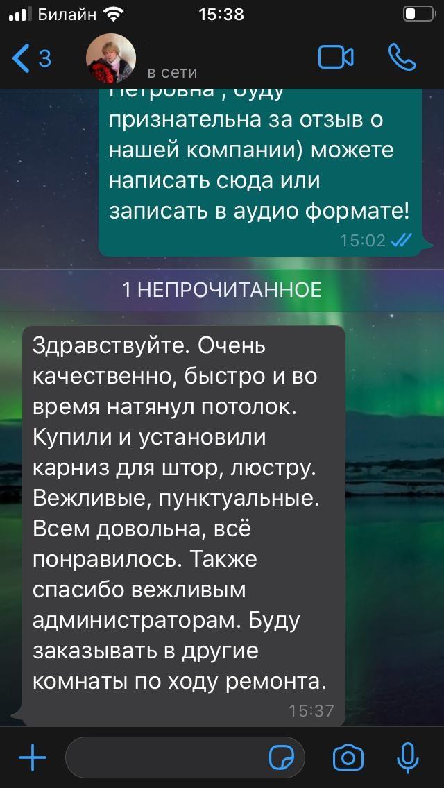 Натяжные потолки для прихожих в Кемерово фото 49