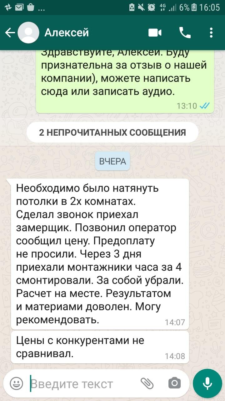 Натяжные потолки для прихожих в Кемерово фото 39